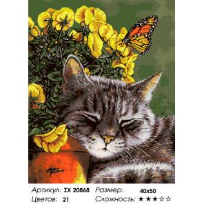 Количество цветов и сложность Кот в цветах Раскраска картина по номерам на холсте ZX 20868