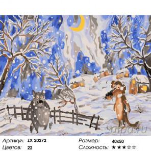 Количество цветов и сложность Жил был пес Раскраска картина по номерам на холсте ZX 20272