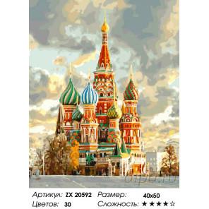 Количество цветов и сложность Купола Москвы Раскраска картина по номерам на холсте ZX 20592