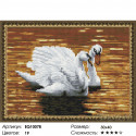 Лебеди на пруду Алмазная вышивка мозаика на подрамнике