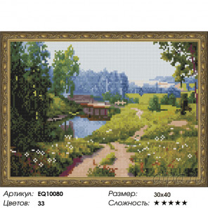 Количество цветов и сложность Летний лес Алмазная вышивка мозаика на подрамнике EQ10080