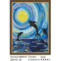 Танец дельфинов Алмазная вышивка мозаика на подрамнике