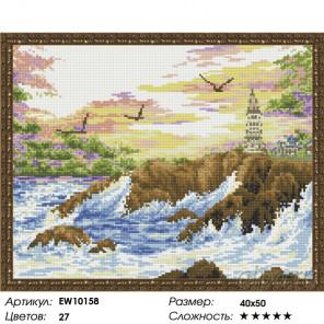 Количесвто цветов и сложность Чайки над водой Алмазная вышивка мозаика на подрамнике EW10158