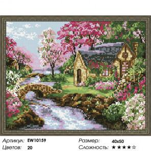 Весенний домик Алмазная вышивка мозаика на подрамнике EW10159
