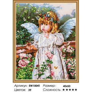 Количество цветов и сложность Ангелок и бабочка Алмазная вышивка мозаика на подрамнике EW10041