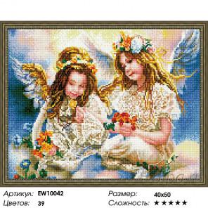 Количество цветов и сложность Подарок от ангела Алмазная вышивка мозаика на подрамнике EW10042