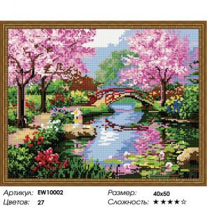 Весна в цвету Алмазная вышивка мозаика на подрамнике EW10002