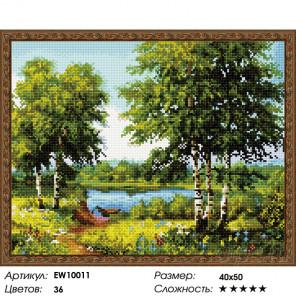 Количество цветов и сложность Голубое озеро Алмазная вышивка мозаика на подрамнике EW10011