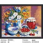 Количество цветов и сложность Летний натюрморт Алмазная вышивка мозаика на подрамнике EW10012