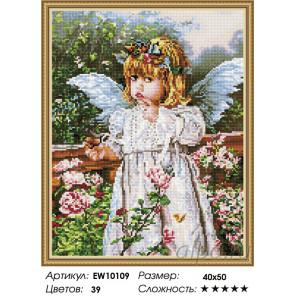 Количество цветов и сложность Задумчивый ангел Алмазная вышивка мозаика на подрамнике EW10109