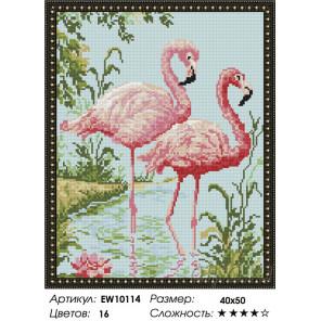 Количество цветов и сложность Розовый фламинго Алмазная вышивка мозаика на подрамнике EW10114
