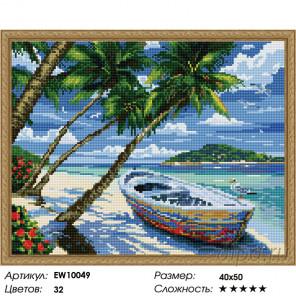 Количество цветов и сложность Морской пейзаж Алмазная вышивка мозаика на подрамнике EW10049