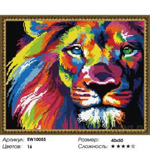 Количество цветов и сложность Радужный лев Алмазная вышивка мозаика на подрамнике EW10055