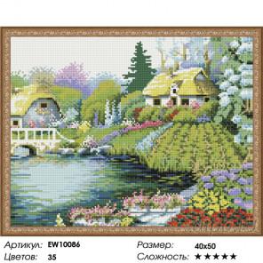 Количество цветов и сложность Хуторок Алмазная вышивка мозаика на подрамнике EW10086