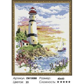 Количество цветов и сложность Морской пейзаж Алмазная вышивка мозаика на подрамнике EW10088