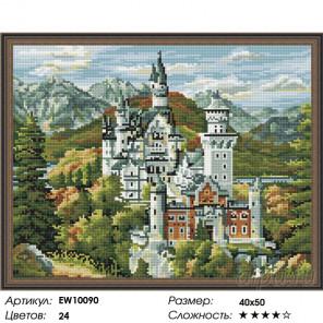 Количество цветов и сложность Старинный замок Алмазная вышивка мозаика на подрамнике EW10090