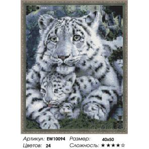 Количество цветов и сложность Нежная тигрица Алмазная вышивка мозаика на подрамнике EW10094