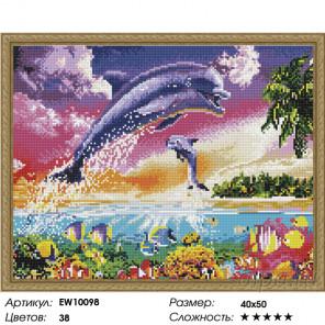 Количество цветов и сложность Веселые дельфины Алмазная вышивка мозаика на подрамнике EW10098