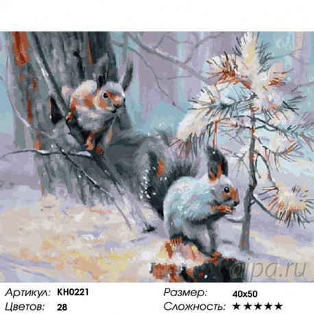 Количество цветов и сложность Белки в лесу Раскраска картина по номерам на холсте KH0221