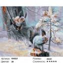 Белки в лесу Раскраска картина по номерам на холсте