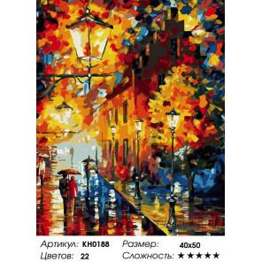 Количество цветов и сложность Осенние фонари Раскраска картина по номерам на холсте KH0188