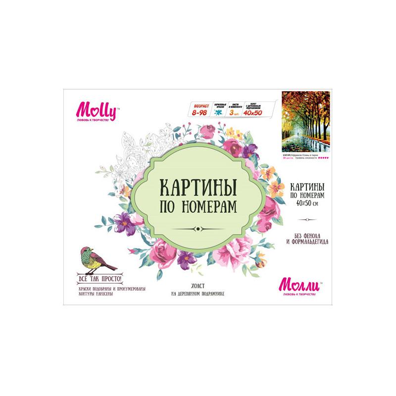 Купить недорого в интернет магазине в Москве KH0189 Осень ...