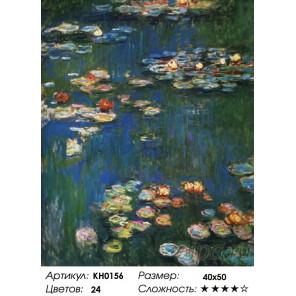 Количество цветов и сложность Кувшинки Раскраска картина по номерам на холсте KH0156