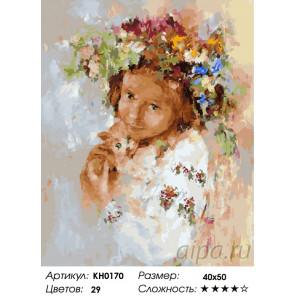 Количество цветов и сложность Любимый питомец Раскраска картина по номерам на холсте KH0170