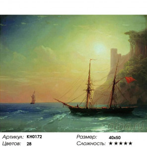Количество цветов и сложность Берег моря Раскраска картина по номерам на холсте KH0172
