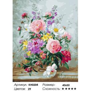 Количество цветов и сложность Для любимой Раскраска картина по номерам на холсте KH0204