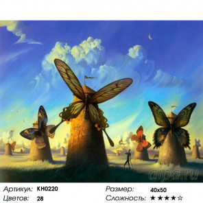 Количество цветов и сложность Бабочки Раскраска картина по номерам на холсте KH0220