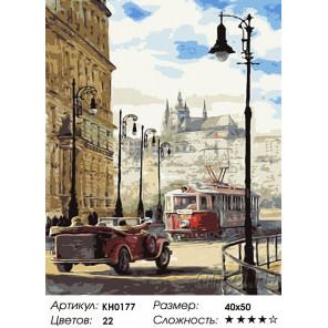 Количество цветов и сложность Лондон Раскраска картина по номерам на холсте