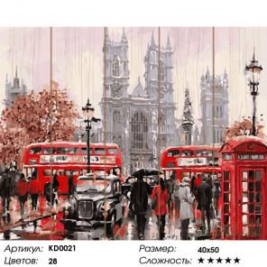 Количество цветов и сложность Лондонский транспорт Картина по номерам на дереве KD0021