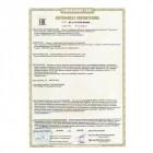 Сертификат соответствия Картины по номерам на дереве Molly