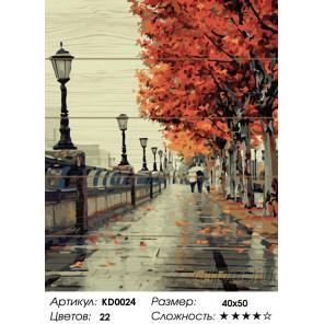 Количество цветов и сложность Осенняя набережная Картина по номерам на дереве KD0024