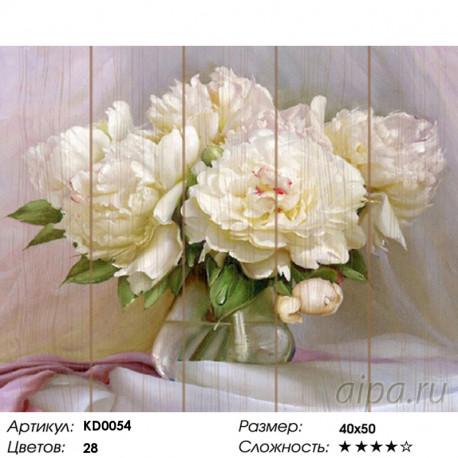 Количество цветов и сложность Нежные пионы Картина по номерам на дереве KD0054