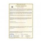 Сертификат zilipoo