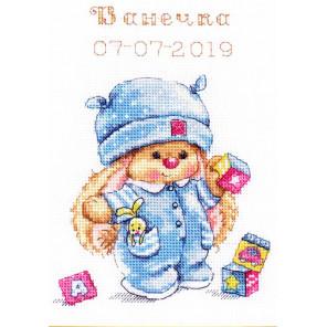 Зайка Ми малыш Набор для вышивания Алиса 0-187