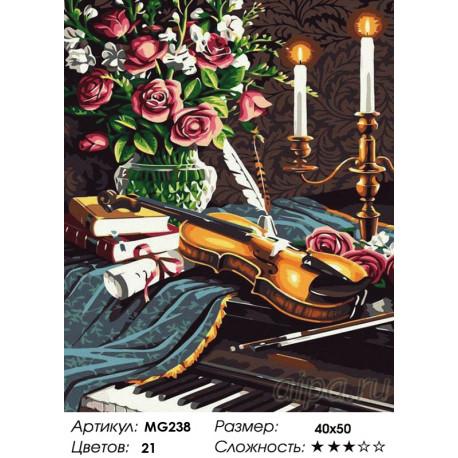 Количество цветов и сложность В дуэте Раскраска картина по номерам на холсте MG238