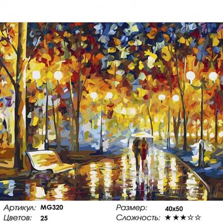 Количество цветов и сложность Шорох дождя Раскраска картина по номерам на холсте MG320