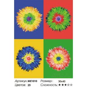 Цветок поп-арт Раскраска картина по номерам на холсте
