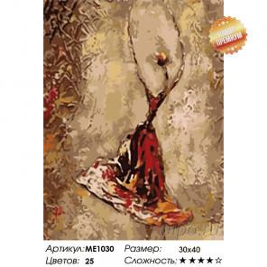 Количество цветов и сложность  Фантазия Раскраска картина по номерам на холсте ME1030