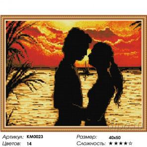Количество цветов и сложность На закате Алмазная мозаика на подрамнике КМ0023
