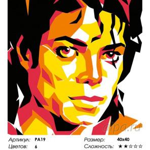 Количество цветов и сложность Майкл Джексон Раскраска картина по номерам на холсте PA19