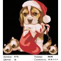 Количество цветов и сложность Рождественский щенок Раскраска картина по номерам на холсте A176