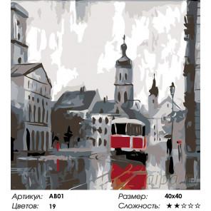 Количество цветов и сложность Питерский трамвай Раскраска картина по номерам на холсте AB01