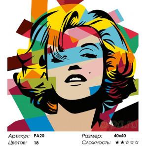 Количество цветов и сложность Мэрилин Монро Раскраска картина по номерам на холсте PA20