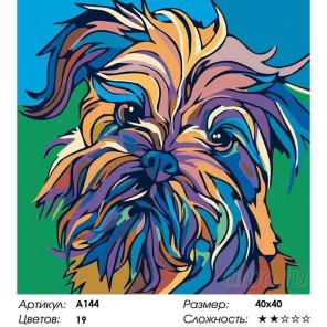 Количество цветов и сложность Разноцветный йорк Раскраска картина по номерам на холсте A144