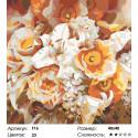 Количество цветов и сложность Оранжевый букет Раскраска картина по номерам на холсте F16