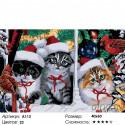 Количество цветов и сложность Рождественские котята Раскраска картина по номерам на холсте A113
